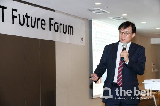 [KT사진보도자료4] 2017 제 3회 KT Future Forum4