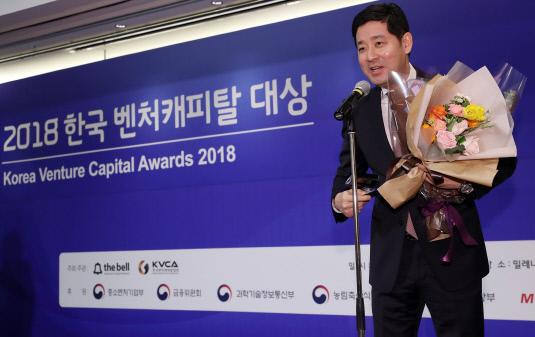 더벨 2018 한국 벤처캐피탈 대상 시상식41