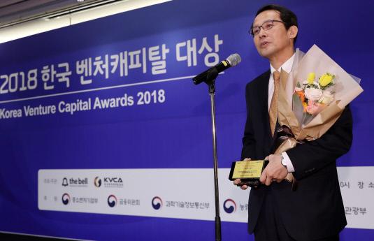 더벨 2018 한국 벤처캐피탈 대상 시상식21-1