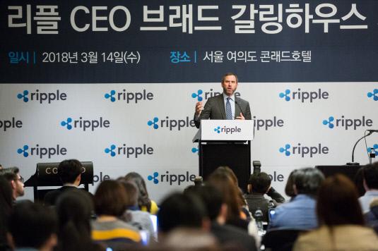 리플 CEO 브래드 갈링하우스_04