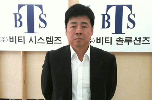 김도현 BT솔루션즈 대표