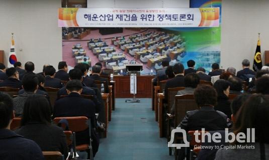 해운산업 재건 위한 정책토론회