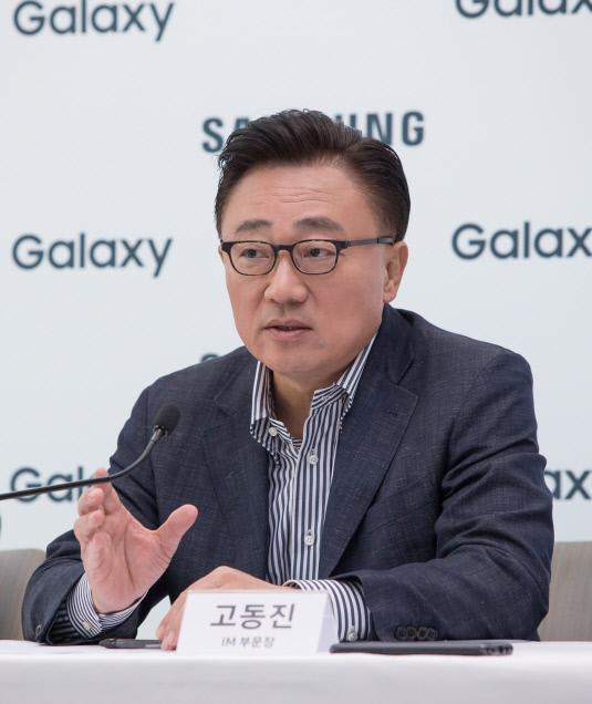 삼성전자 IM부문장 고동진 사장_1