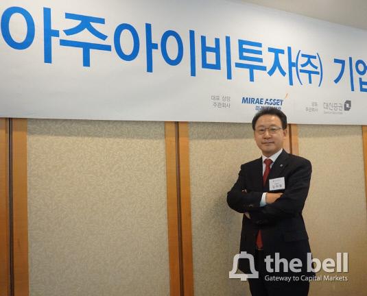 아주IB투자 김지원 대표이사(2)