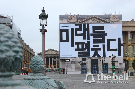 삼성 갤럭시 언팩 2019 한글 옥외광고 (1)