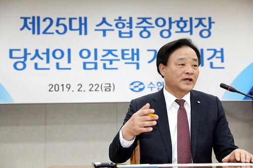 임준택 신임 수협중앙회장1