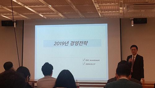 윤건수 DSC인베스트먼트 대표