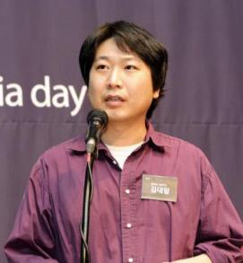 김대일 의장