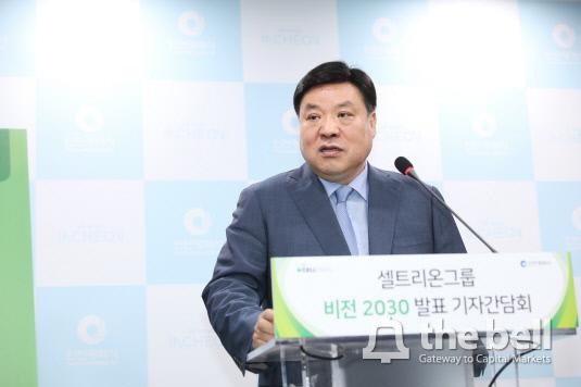 [보도사진] 셀트리온그룹 비전 2030 기자간담회 (2)