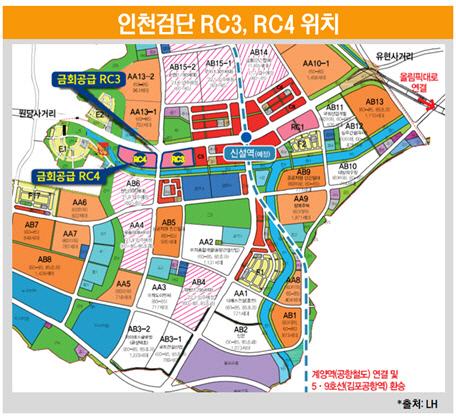 인천검단 RC3, RC4 위치