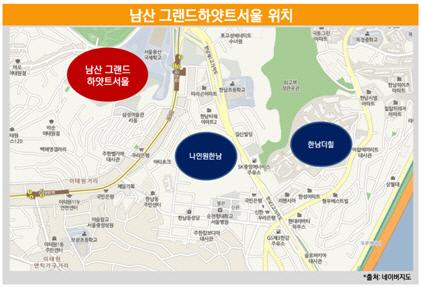 남산 그랜드하얏트서울 위치