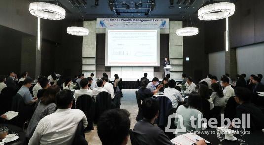 2019 더벨 Wealth Management Forum 2