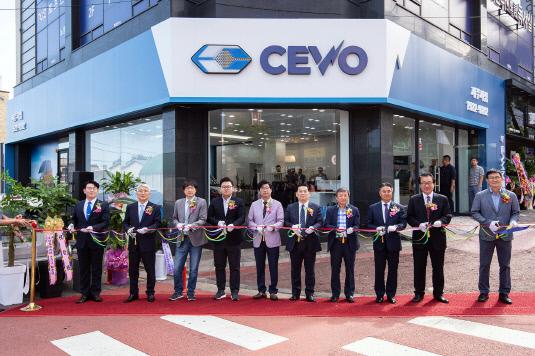 [이미지1] 캠시스 'CEVO 제주지점' 오픈식 테이프커팅 행사