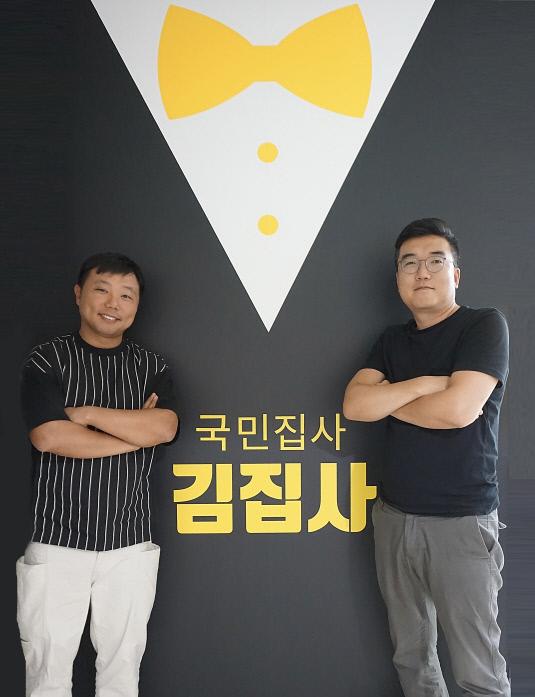 가농-김집사 MOU 체결 (2)