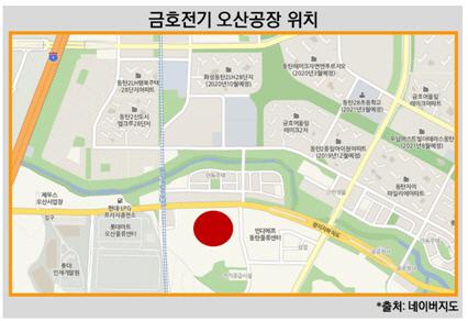 금호전기 오산공장 위치