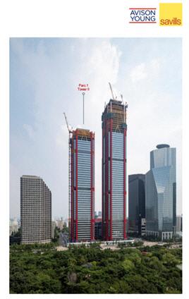 파크원 타워2 매각 티저레터
